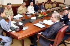 پاکستان پلوامہ حملے میں ملوث نہیں، کسی بھی بھارتی جارحیت کا پوری طاقت ..