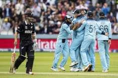 ورلڈکپ 2019 ءکا ٹائٹل جیتنے کے لیے نیوزی لینڈ کا انگلینڈ کو 242رنز کا ہدف
