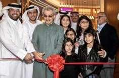 سعودی عرب کی تاریخ میں پوش ترین سینما گھر عوام کے لیے کھول دیا گیا