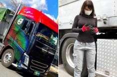 Meet Rino Sasaki, Japan's Most Beautiful Truck Driver