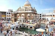 بابا گرونانک کی سالگرہ کے موقع پر 12 نومبر کو عام تعطیل کے مطالبے کی ..