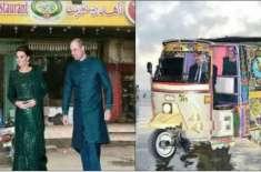 کراچی کے شہری شاہی جوڑے کو میمز کے ذریعے کراچی لے آئے