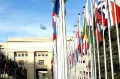 اقوام متحدہ کی سلامتی کونسل نے یمن پر مالیاتی اور سفری پابندیوں میں ..