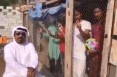 دبئی میں بھارتی شائقین فٹبال کو پرندوں کے پنجرے میں قید کرنیوالے مقامی ..