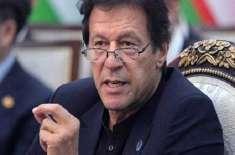 وزیراعظم عمران خان کا دربار سازشوں کا گڑھ بن گیا