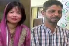پاکستانی لڑکے کی محبت میں گرفتار تائیوانی خاتون لاہور پہنچ گئیں