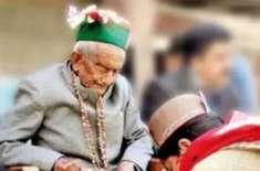 بھارت : بزرگ شہری لوک سبھا کے 17 انتخابات میں حق رائے دہی استعمال کرچکے ..