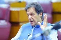 وزیراعظم عمران خان کراچی آتے ہیں مگر وزیراعلی مراد علی شاہ کو ملاقات ..