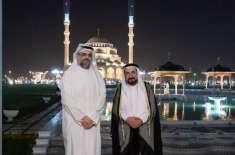 شارجہ کے فرمانروا نے ریاست کی سب سے بڑی مسجد کا افتتاح کر دیا