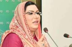 عمران خان کی جدوجہد نے پنجاب کے عوام پر کئی دہائیوں سے مسلط استحصالی ..