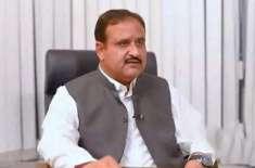 وزیراعلیٰ پنجاب عثمان بزدار کا 7 وزراء کو تبدیل یا ہٹانے کا فیصلہ