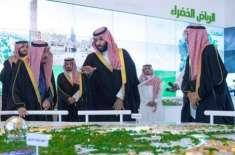 سعودی عرب میں 23ارب ڈالر کے چار تفریحی منصوبوں کاافتتاح