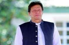 عمران خان کے دورہ امریکا کو ممکن بنانے میں محمد بن سلمان نے اہم کردار ..