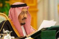 شاہ سلمان نے 30 مئی کو خلیج کونسل اور عرب لیگ کے ہنگامی سربراہ اجلاس ..