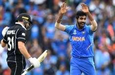 بھارت نے نیوزی لینڈ کو پہلے ٹی ٹونٹی انٹرنیشنل کرکٹ میچ میں 6 وکٹوں ..