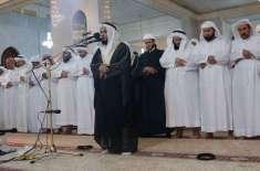 سعودی عرب،دنیا کے 35 ممالک میں ماہ رمضان کے دوران 70 اماموں کو بیرون ملک ..