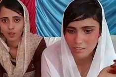 ہندو بہنوں کے مبینہ اغواء کا معاملہ ،