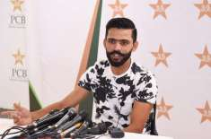 I will try to prove the critics wrong by giving a performance: Fawad Alam National team is very happy with selection: Test ..