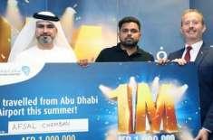 ابوظہبی ایئرپورٹ پر مسافر نے دس لاکھ درہم کا انعام جیت لیا