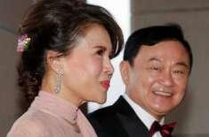 تھائی لینڈ کے سابق صدر کا انتخابات میں فوج پر دھاندلی کا الزام
