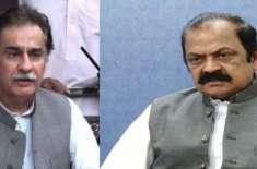 مسلم لیگ (ن) نے اپوزیشن جماعتوں کو ایک پلیٹ فارم پر جمع کرنے کیلئے کوششیں ..