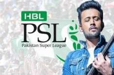 پاکستان سپر لیگ 2020 کا ٹائٹل سانگ کس کی آواز میں ہو گا؟