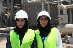 سعودی خواتین انجینئرنگ کی ڈگریاں کسی کام نہ آئیں