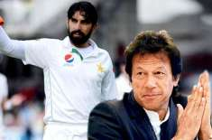 Misbah has selection and coaching skills: Imran Khan