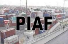 باہمی تجارت بڑھانے کے لئے ایران سے بجلی و گیس سستے داموں خریدی جائی: ..