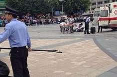 چین میں چاقو بردار شخص کا حملہ،11 افراد زخمی