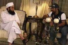 قومی ٹیم کے کپتان سرفراز احمد کی مولانا طارق جمیل سے ملاقات