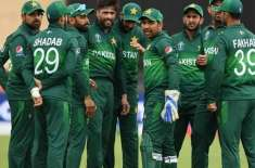 Pakistan announces squad for ODI series against Sri Lanka