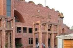سیکنڈ الیون نیشنل ٹی ٹونٹی کپ ،سدرن پنجاب نے سندھ کو5 رنز سے شکست دے ..