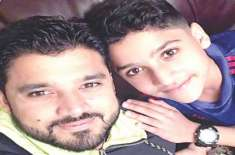 Azhar Ali had to present a marriage contract for the extra-ordinary contract