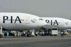 پی آئی اے نے اسلام آباد ایئر پورٹ پر طیاروں کی ضروری مرمت کے لئے انجینئرنگ ..
