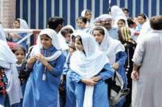 سندھ کے تعلیمی اداروں میں موسم گرما کی تعطیلات کا شیڈول تبدیل