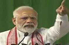 پاکستان کی بھارتی وزیر اعظم کے نیوکلیئر کے استعمال سے متعلق بیان کی ..