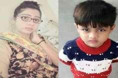 بیوی کے قتل کا الزام 7سالہ بیٹے پر لگانے والاشخص خود قاتل نکلا