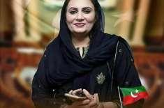 وزیر اعظم عمران خان کی قیادت میں پاکستان کی کامیابیوں سے اپوزیشن کی ..