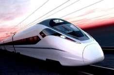 شیخ رشید احمد نے پاکستان میں بلٹ ٹرین چلانے کا اعلان کردیا