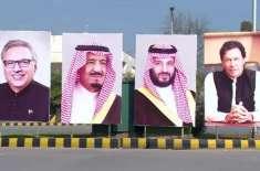 سعودی ولی عہد کی آمد سے قبل وفود کی آمد کا سلسلہ جاری
