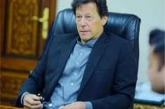 نہیں سمجھتا کہ عمران خان ایک لیڈربن کرابھرے ہیں،افتخاراحمد