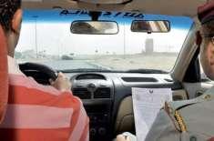 امارات میں اب انٹرنیشنل ڈرائیونگ لائسنس کا حصول انتہائی آسان ہو گیا