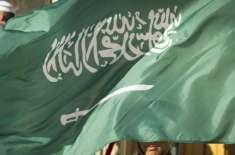 سعودی انٹیلی جنس نے ریاست مخالف سرگرمیوں پر 3 پاکستانی گرفتار کر لیے