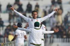 First Test, Sri Lanka scored 202 for 5 wickets Half a century of captain Karunaratne, two victims of Nassim Shah