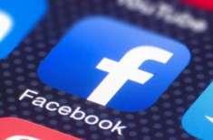 رواں سال مصنوعی انٹیلی جنس کی مددکے ساتھ سوشل نیٹ ورک پرحفاظتی اقدامات ..