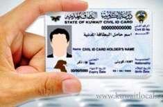 سعودی عرب کا انسان دوست تشخص سامنے آ گیا، 50 ہزار افراد کو انسانی ہمدردی ..