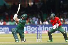 T20 matches between Pakistan and Bangladesh begin at 2:30 pm Due to the cold in Lahore, PCB is trying to end the match before ..