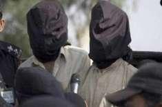 کاؤنٹرٹیررازم ڈیپارٹمنٹ پنجاب نے انتہائی مطلوب دہشتگردوں کی فہرست ..