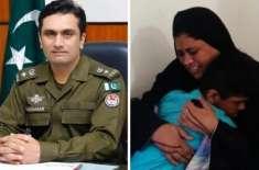 سیالکوٹ پولیس نے 4 سال سے لاپتہ بچے کو والدین سے دوبارہ ملوا دیا